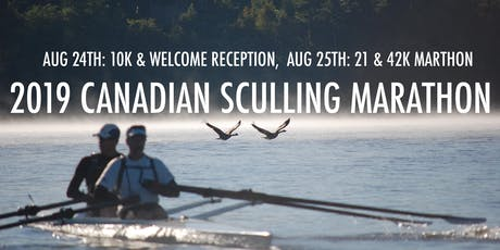 2019 Canadian Sculling Marathon tickets