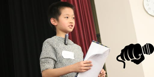 Courage through Public Speaking - Grades 2-4