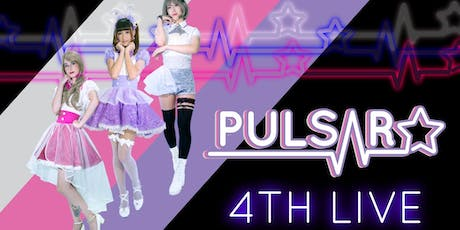 PULSAR 004 - july live tickets