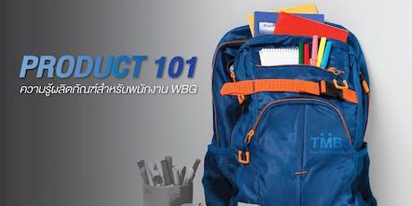 WBG Training | PRODUCT 101(Credit+TF/FX) tickets