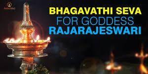 Bhagavati Seva - Goddess Power Time Of Abundance