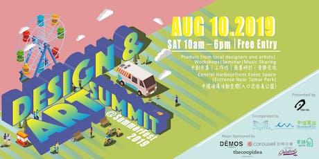 Design and Art Summit @ SummerFest tickets