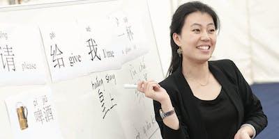 HSK 6 Training Course - Summer 2019 - Goldsmiths Confucius Institute