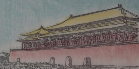 Public Opening: Woodblock prints by Master Wei Lizhong tickets