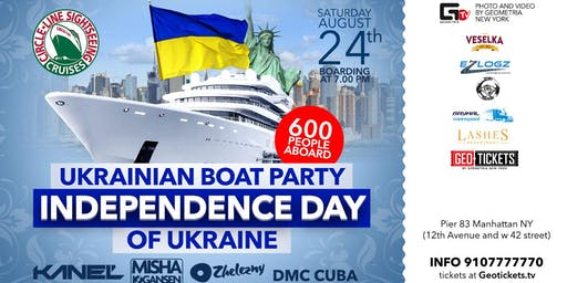 Ukrainian Boat Party #3 Independence Day of Ukraine