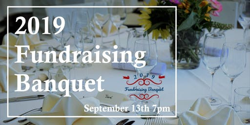 2nd Annual Fundraising Banquet - Anchor Recovery Foundation