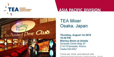 TEA Asia Pacific - Blarney Stone Mixer
