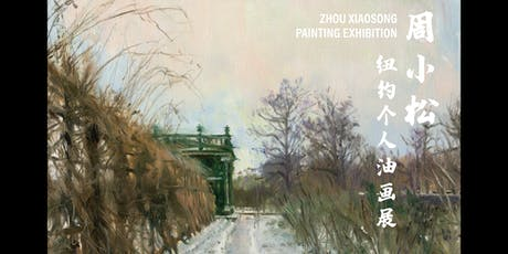 Zhou Xiaosong's Painting Exhibition tickets