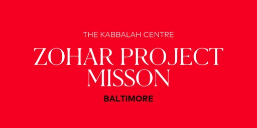 Zohar Project Mission: Baltimore - Volunteer Application