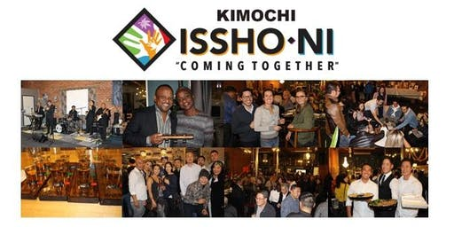 2019 ISSHO-NI: Japanese Whiskey, Sake, Beer, Wine, and Kombucha Tasting