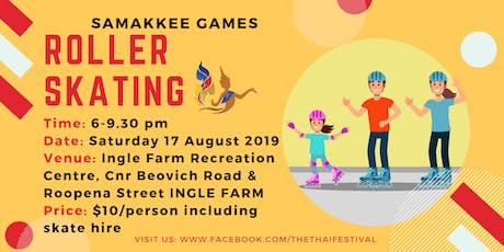 Roller Skating - Samakkee Games #1 tickets