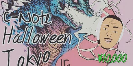 Cerious Note Tokyo Halloween tickets