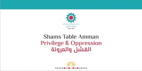 Shams Table Amman / Failure & Resilience الفشل والمرونة tickets