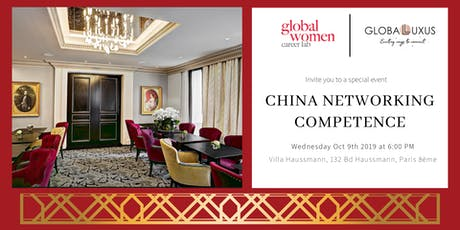 Conférence : China Networking Competence tickets