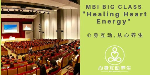 "MBI ""Healing Heart Energy"" Big Class 心身互动,从心养生7月大课"