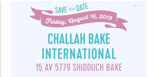 Shiduch Challa Bake
