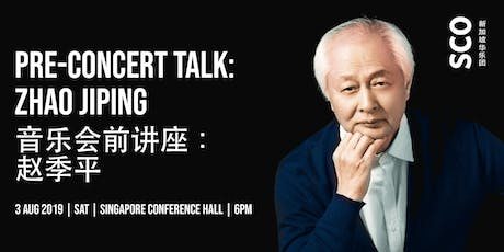 Pre-concert talk by Zhao Jiping tickets