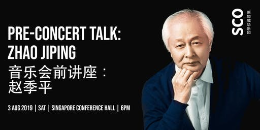 Pre-concert talk by Zhao Jiping