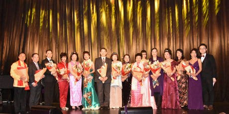 Cantonese Opera Charity Concert 2019 tickets