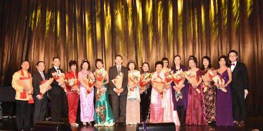 Cantonese Opera Charity Concert 2019