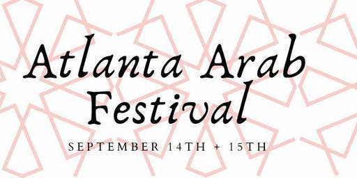 14th Annual Atlanta Arab Festival