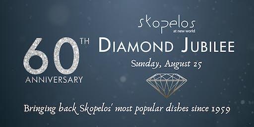 60th Anniversary Diamond Jubilee