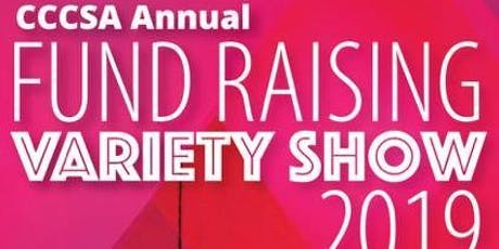 CCCSA 2019 Annual Fundraising Variety Show tickets
