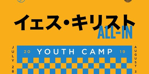 ALL-IN YOUTH CAMP (6th-12th Grade)