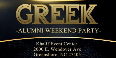 GCPHC Greek Alumni Party tickets