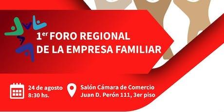 1er. FORO REGIONAL DE LA EMPRESA FAMILIAR entradas