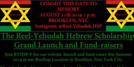THE REEL-YEHUDAH HEBREW SCHOLARS PROGRAM LAUNCH/FUNDRAISER #1