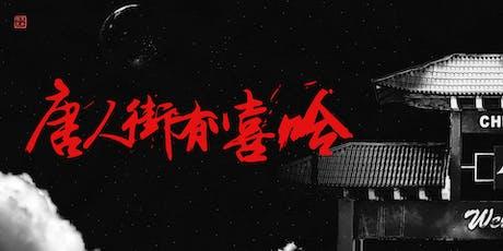Hip Hop In Chinatown tickets
