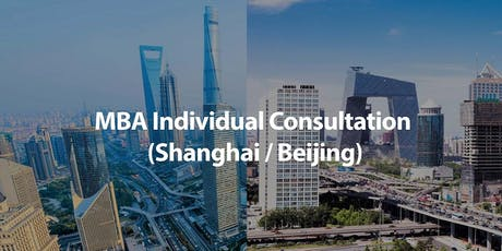 CUHK MBA Individual Consultation in Shanghai tickets