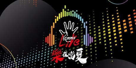 Gimme LiVe 2019 - Happy Together tickets