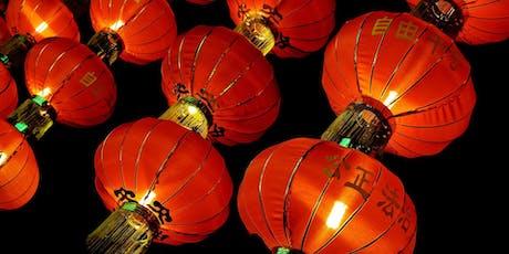Moon Festival Celebrations at NHNH - 中秋节 tickets