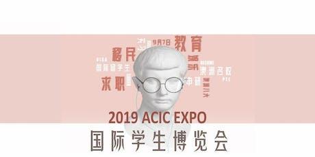 ACIC's International Student Expo 2019 tickets