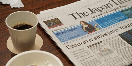 The Morning English Seminar @120 WORKPLACE KOBE ~ Let's discuss a news article of The Japan Times (3) tickets