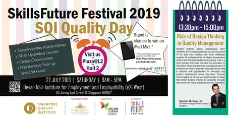 SQI Quality Day: Complimentary Masterclass 2 tickets