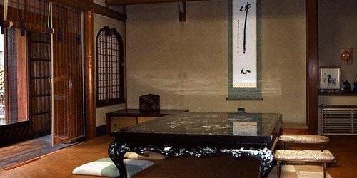 Machiya Tour, Kimono Experience, Maiko Show & Dinner