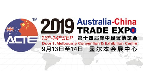 Australia-China Trade Expo 2019 tickets