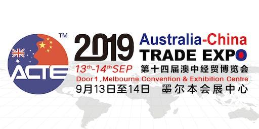 Australia-China Trade Expo 2019