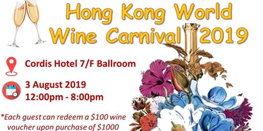 Hong Kong World Wine Carnival 2019