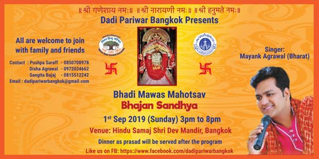 Bhadi Mawas Mahotsav 2019 and Bhajan Sandhya (Shri Mayank Agrawal, Popular Bhajan Singer from Bharat  will Perform Live in Bangkok) tickets