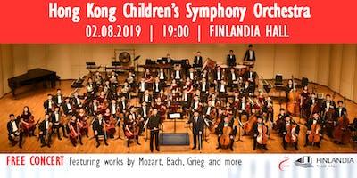 Hong Kong Children\