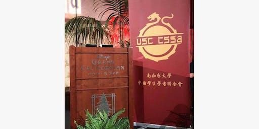 USCCSSA x Disneyland 2019