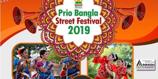 Prio Bangla Multicultural Street Festival (প্রিয়বাংলা পথমেলা)