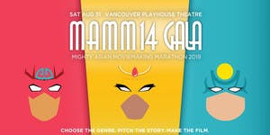 14th Annual Mighty Asian Moviemaking Marathon(MAMM)...
