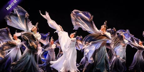 Taiji & Chinese Dance Classes in the City of London  tickets