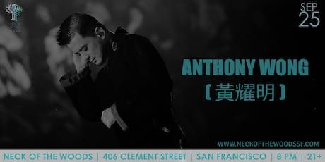 Anthony Wong ( 黃耀明 ) tickets