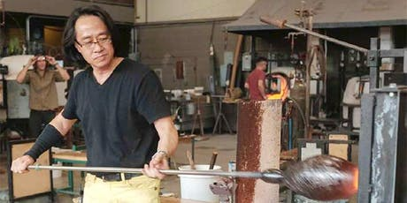 Tools of the Trade: Glass Artist Mark Mitsuda tickets